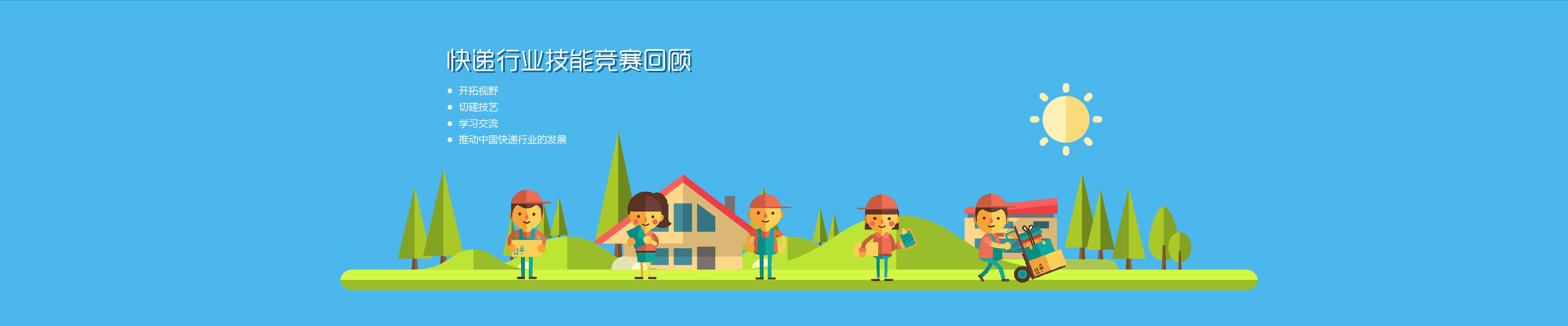 电商 电商平台 微商发圈素材 - 赛美图片网